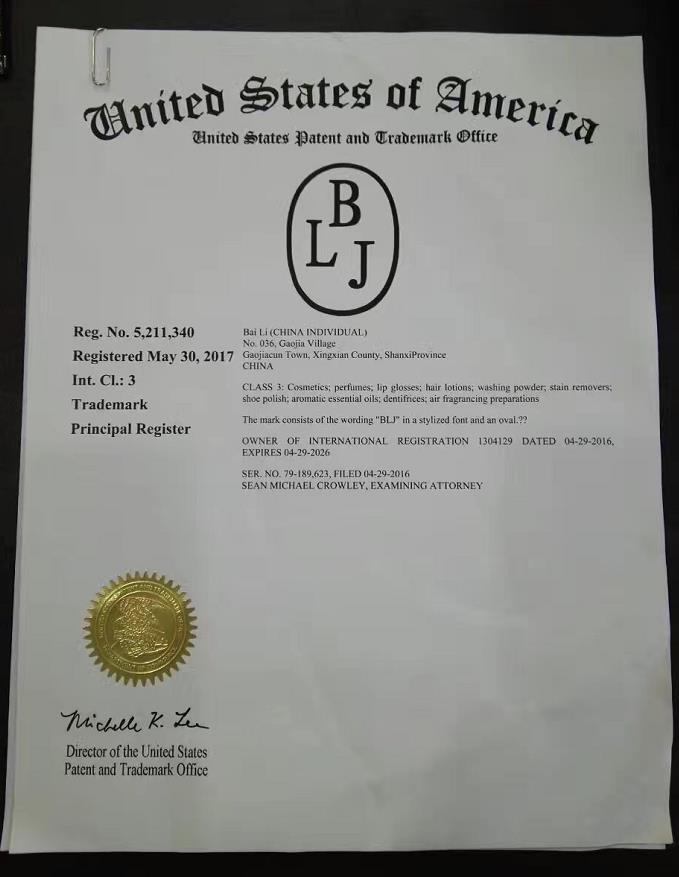 【申通商标】代理美国商标