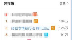 捂脸-义乌商标注册就找申通商标