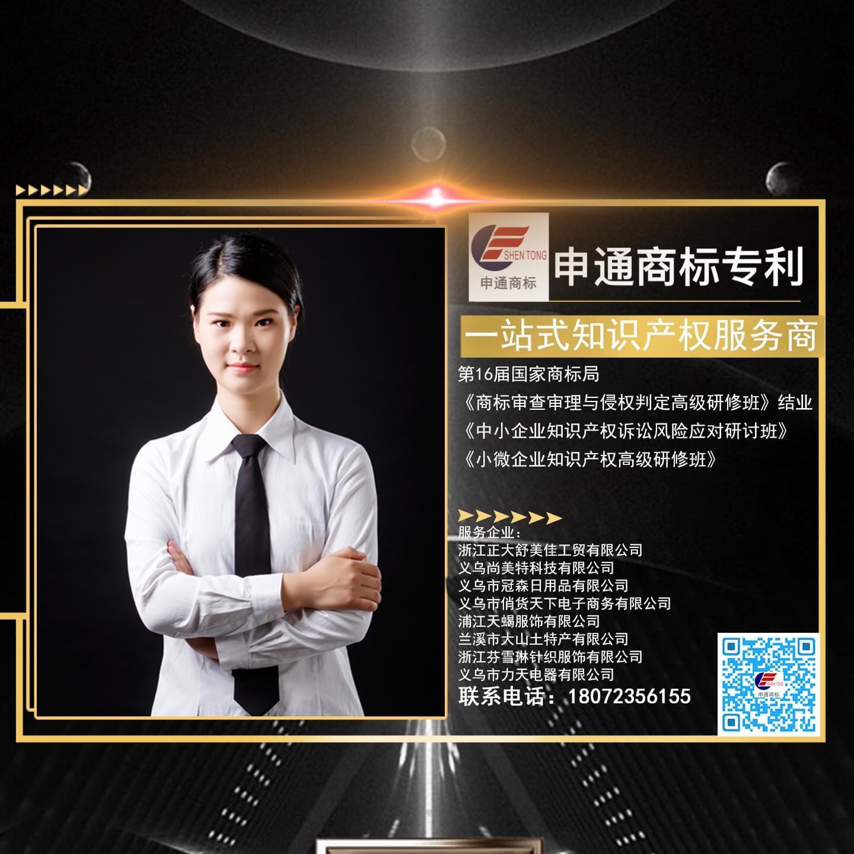 """11月26日""""忆江南""""商标撤三如何解决!申通商标告诉你!"""
