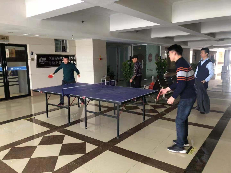 第一届申通商标杯乒乓球大赛2