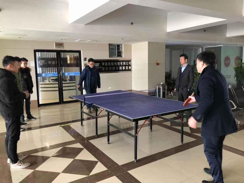 第一届申通商标杯乒乓球大赛3