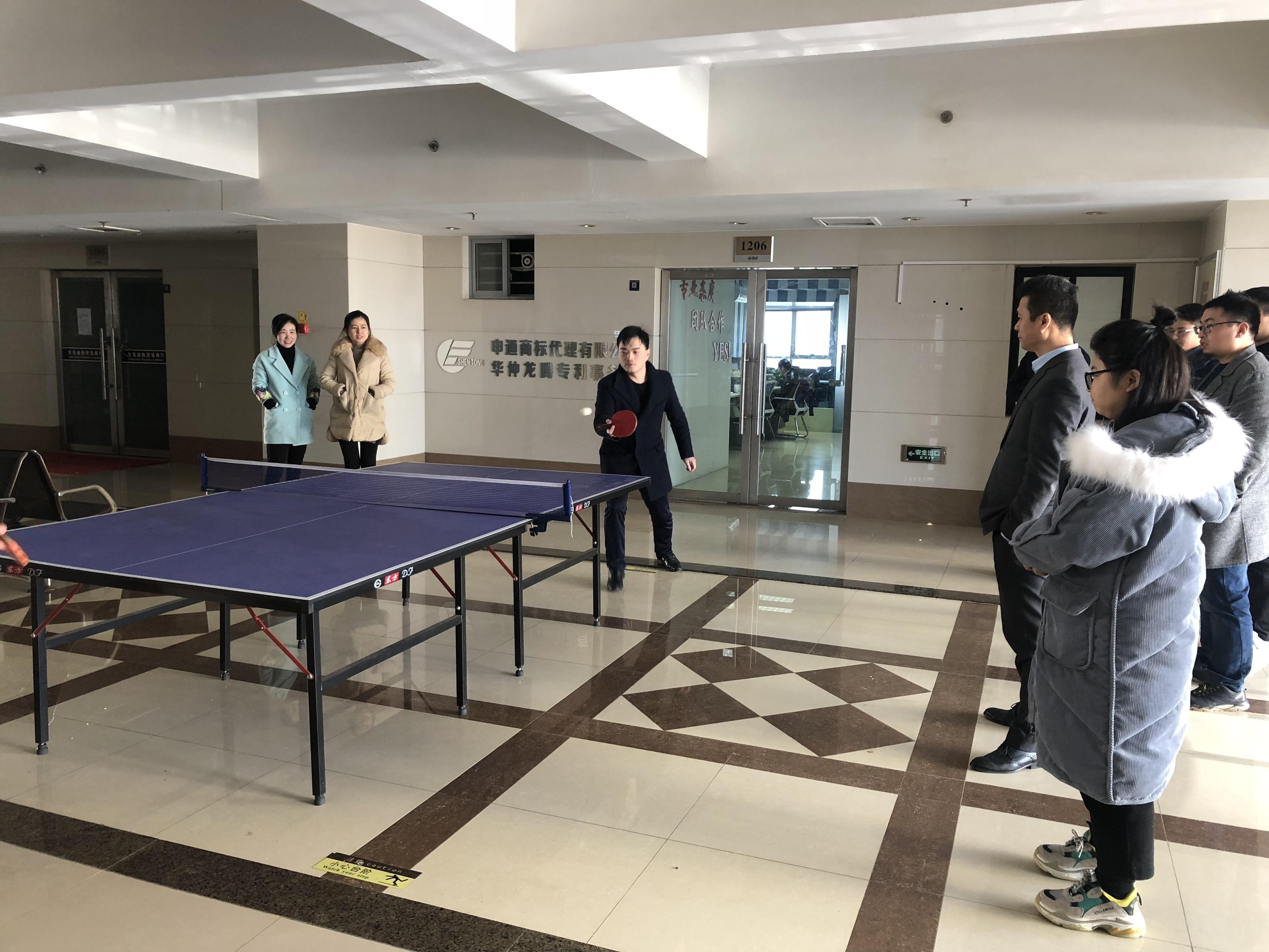 第一届申通商标杯乒乓球大赛4