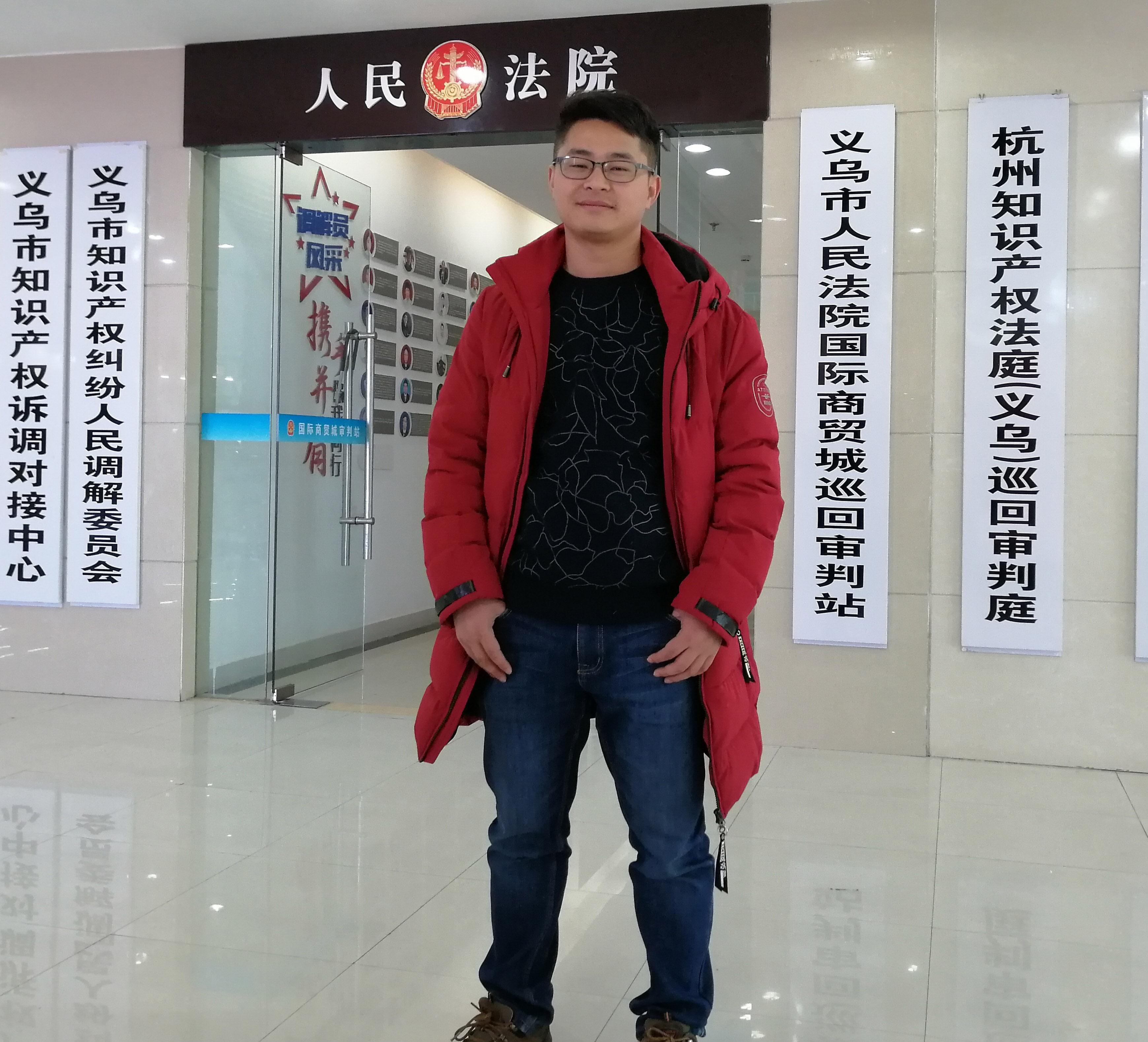 义乌快维中心专利注册十天授权