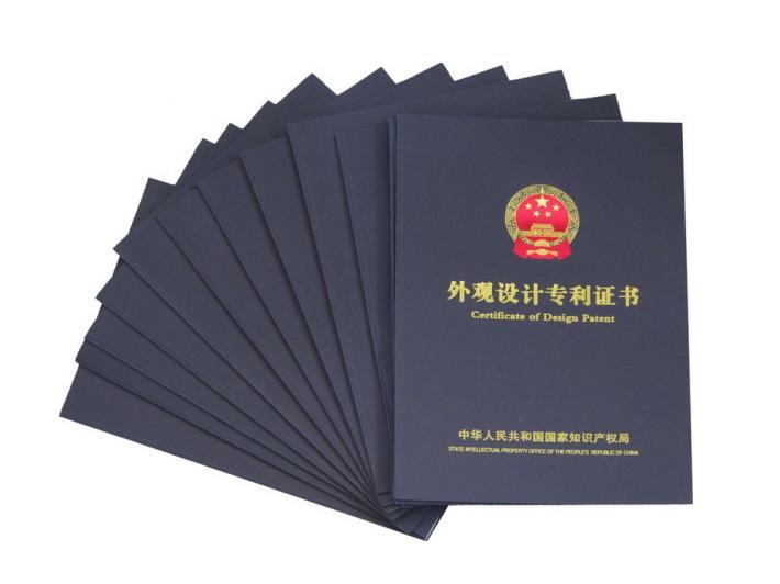 义乌外观设计专利申请流程及时间—申通商标专利